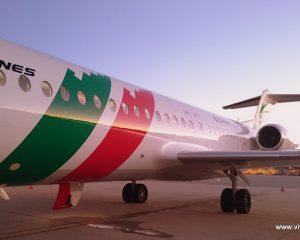 Avión Portugalia Fokker F100